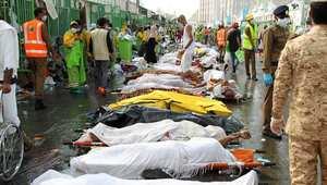 غموض في تحديد عدد الضحايا المغاربة في حادث منى.. والسلطات تعترف بوجود مفقودين