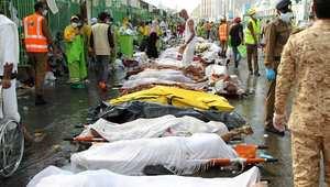 عدد الضحايا الجزائريين في حادث منى يصل إلى سبعة