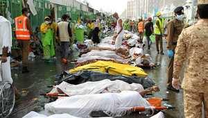 حصيلة القتلى بين الحجاج المغاربة بسبب حادث منى تصل إلى 42.. و43 بالنسبة للجزائريين