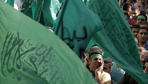 عدد من مؤيدي حماس يشاركون في مظاهرة مؤيدة للحركة الإسلامية