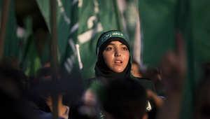 فلسطينية تشارك في مظاهرة مؤيدة لحماس في غزة