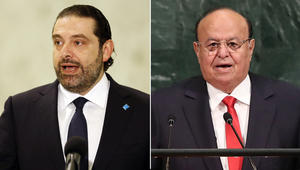 بعد الشائعات.. اليمن ينفي وضع هادي بإقامة جبرية والحريري يزور الإمارات