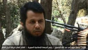 الجبهة الإسلامية: مقتل قائد حركة أحرار الشام وأمراء آخرين بتفجير بمقر اجتماعهم