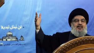 نصرالله خلال كلمته الجمعة بمناسبة يوم القدس العالمي