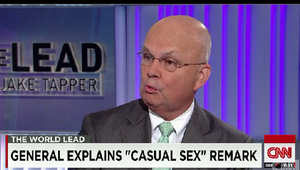 لقطة من المقابلة