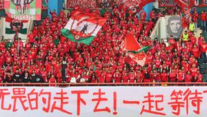 قائد المنتخب السوري ينتقل إلى الدوري الصيني الممتاز