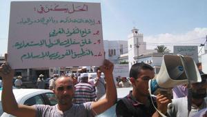 محكمة تونس تلغي قرارًا بحظر حزب يدعو لإقامة دولة الخلافة