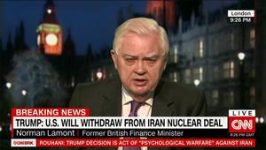 """وزير بريطاني سابق لـCNN: انسحاب ترامب من """"نووي إيران"""" خطير للغاية"""