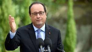 فرانسوا هولاند: تجاوزنا كل صعوباتنا مع المغرب وفتحنا مرحلة جديدة