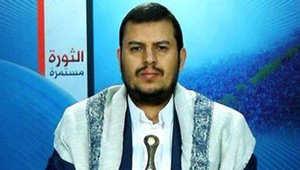 """بعد """"عاصفة الحزم"""".. الحوثي: اذا دخلت جيوشكم فسترون ما سيحل بها.. ويخاطب المصريين: لا تبيعوا جيشكم بقليل من المال"""