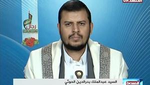 الحوثي يهاجم دول الخليج ويتهم الإخوان المسلمين باستقدام تنظيم القاعدة والقتال معه باليمن