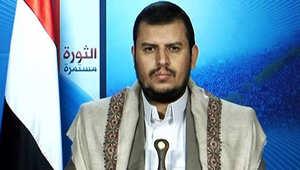 """الحوثي يهاجم السعودية نافيا توزيع طلاسم وادعاء أنه المهدي المنتظر.. ويصف خصومه بـ""""القاعدة والدواعش"""""""