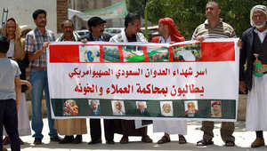 """الحوثيون يهددون الإخوان المسلمين بعمل عسكري بسبب دعمهم """"عاصفة الحزم"""" ويشيرون إلى """"انشقاقات"""" بالجماعة"""