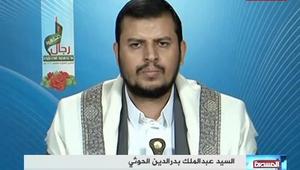 """الحوثي: اتصالاتنا مع السعودية لم تنقطع ونتابحث معها لـ""""لتحسين العلاقات"""""""