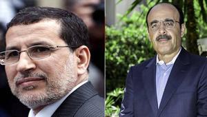 """لأول مرة.. مشاورات حكومة المغرب تشمل """"البام"""""""