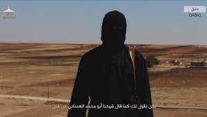 بعد قطع رأس كاسيغ.. هل تبقى رهائن غربيون بقبضة داعش؟