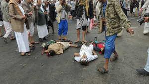 اليمن.. 47 قتيلاً بتفجير استهدف تجمعاً للحوثيين بصنعاء ومقتل 19 جندياً في هجوم بحضرموت