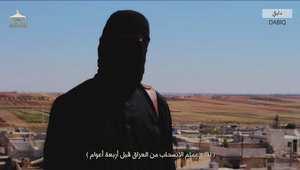 وزير الداخلية الفرنسي: الاشتباه بأحد مواطنينا بفيديو قتل الرهينة الأمريكي عبدالرحمن كاسيغ