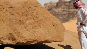 السعودية تهدف إلى مضاعفة عدد مواقع التراث العالمي بالعام 2030