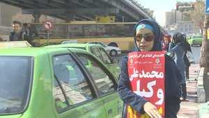 حملات انتخابية.. على الطريقة الإيرانية.