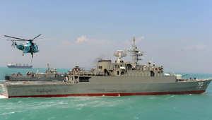 تسع سفن حربية أمريكية تترقب وصول أسطول إيراني لليمن