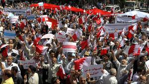 """البحرين تؤكد تضامنها مع السعودية وتدعو إيران لـ""""حسن الجوار"""""""
