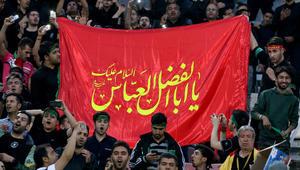 """فيفا يعاقب إيران بسبب """"المظاهر الدينية"""""""