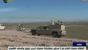 """بالفيديو: الجيش العراقي يبدأ عملية تحرير الموصل من """"داعش"""""""