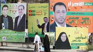 العراق.. نائب رئيس الوزراء صالح المطلك ينجو من محاولة اغتيال ببغداد