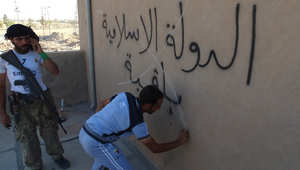 """العراق.. 1095 جندياً مازالوا مفقودين منذ """"مجزرة سبايكر"""" على أيدي """"داعش"""""""