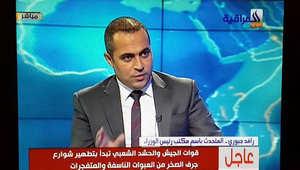 أغنية تمتدح صدام حسين قبل 15 عاماً تطيح بالمتحدث باسم العبادي