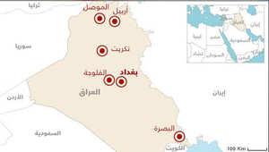 """خريطة الاضطرابات بالعراق وتركيا تدعو """"NATO"""" لاجتماع طارئ الليلة على خلفية الأحداث بالعراق"""