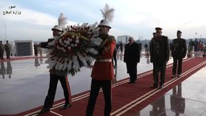 بالفيديو.. فؤاد معصوم يشهد مراسم الذكرى 96 لتأسيس الجيش العراقي