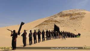 ببيان منسوب.. داعش يتبنى مسؤولية هجوم قتل فيه 4 جنود مصريين في رفح