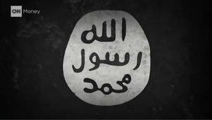 """الكونغرس الأمريكي يتفق بالإجماع على تصنيف جرائم """"داعش"""" إبادة جماعية.. ويُمهل الخارجية يومين لإصدار ذات التصنيف"""
