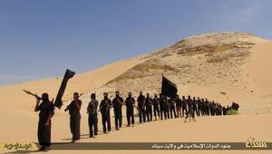 محلل لـCNN: داعش يسوغ استهداف المسيحيين بمصر لدعمهم السيسي