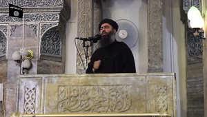 الداخلية العراقية: سجى الدليمي المُعلن عن توقيفها بلبنان ليست زوجة أبوبكر البغدادي