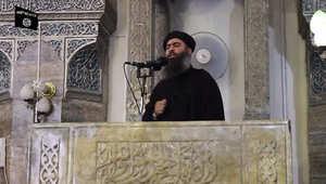 زعيم تنظيم داعش أبوبكر البغدادي