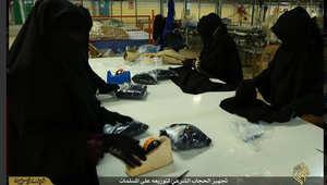"""مصادر لـCNN: الجيش الأمريكي ينظر بفرضية وجود """"أدوار كبيرة"""" تلعبها """"زوجات داعش"""" في عمليات التنظيم"""