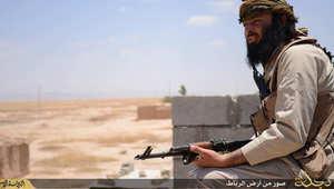 """السعودية تستعرض تجربة مكافحة الإرهاب منذ """"الحجاج الإيرانيين"""" حتى داعش.. وتؤكد """"الإرهاب لا دين له"""""""