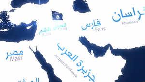 مستشار سابق بالبيت الأبيض لـCNN: داعش يطلق حربا دينية عالمية بخريطة روما.. والسعوديون أذكى منا