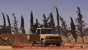 لواء أمريكي لـCNN: داعش اليوم أضعف من القاعدة بعد سيطرته على الأرض والنفط والآليات العسكرية