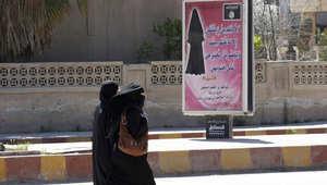 """مقتل استرالي حارب داعش مع الأكراد.. واستراليا قلقة من تزايد إقبال فتياتها على التنظيم والتحول لـ""""عرائس جهاديات"""""""
