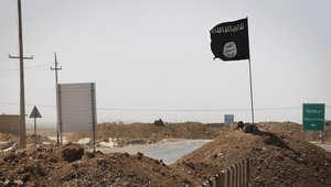 """مجلس الأمن يقرر بالإجماع تجفيف منابع تمويل """"داعش"""" و""""النصرة"""" بالعراق وسوريا"""