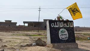 """""""داعش"""" يعتبر الدول العربية عدا العراق وسوريا """"غير إسلامية"""".. وإفتاء مصر تحذر من """"استعداء"""" غير المسلمين"""