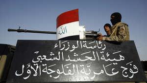 """العراق.. قصف اجتماع لقيادات """"داعش"""" بالقائم والفلوجة تترقب """"ساعة الصفر"""""""