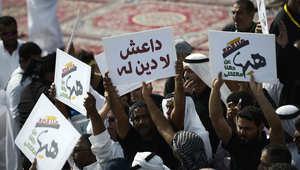 """إفتاء مصر: دعوة """"داعش"""" لقتل الشيعة """"وسيلة خبيثة"""" لإثارة الفوضى بالسعودية"""