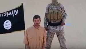 """""""داعش"""" يهدد بذبح رهينة كرواتي اختطف بمصر خلال 48 ساعة"""