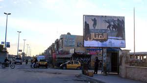 """حرب داعش.. 14 غارة للتحالف بسوريا والعراق ومسلحو """"الحشد الشعبي"""" يتدفقون على الأنبار"""