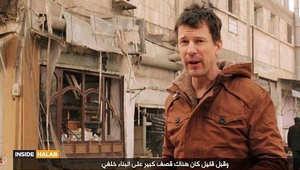 منشور باللهجة العامية السورية يخاطب تنظيم داعش يعتقد بأن طيران التحالف ألقاه فوق الرقة